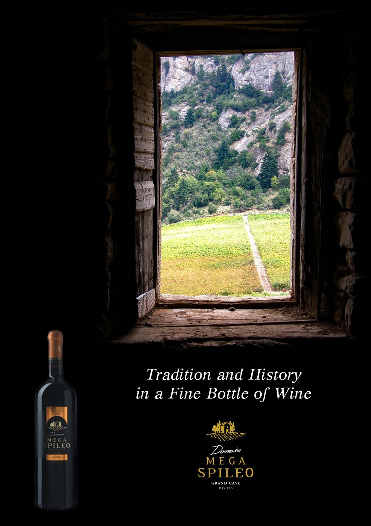 Wine Megaspileo