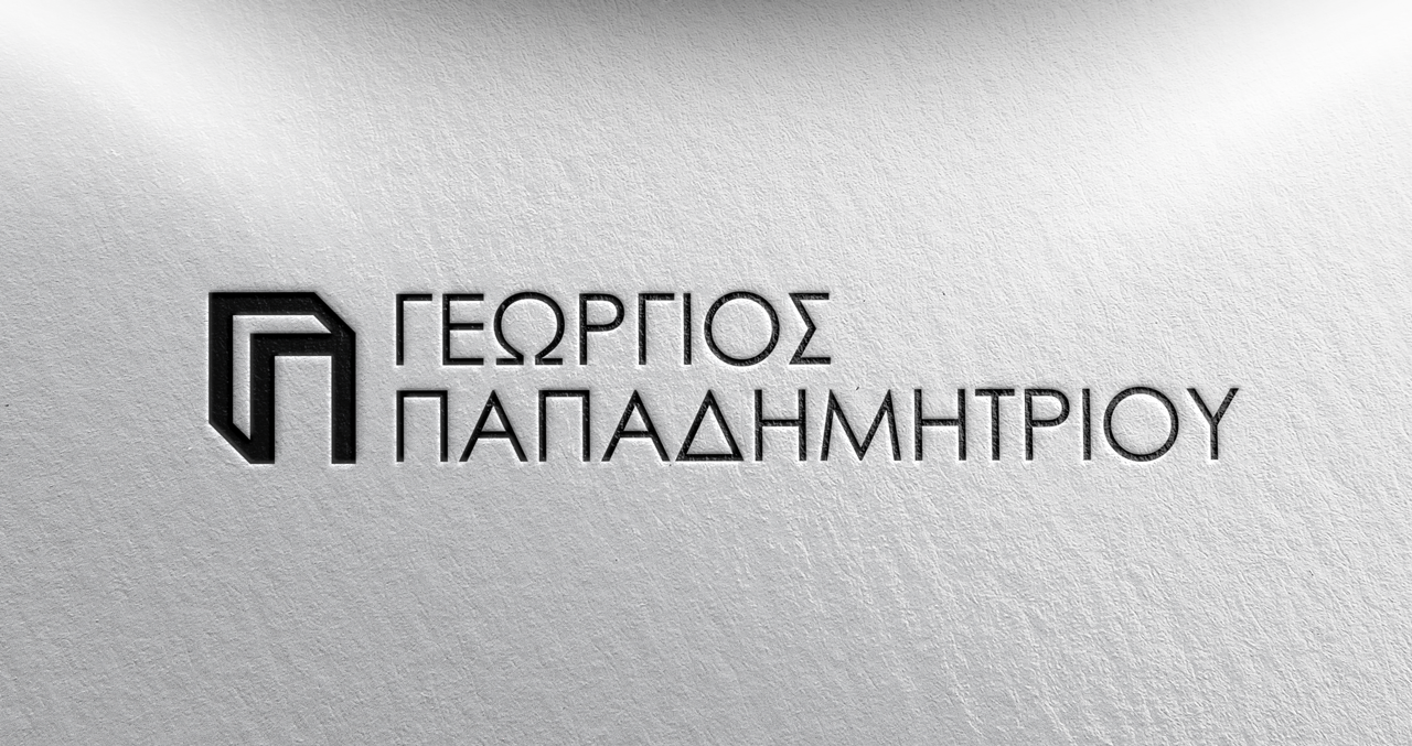 Logo Papadimitriou