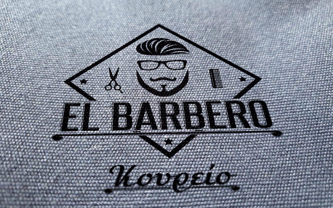 El Barbero – Barber Shop