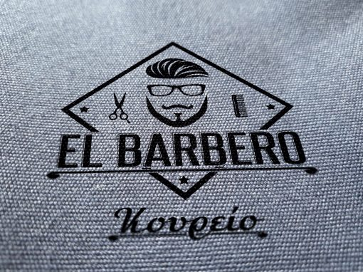 El Barbero – Barber Shop