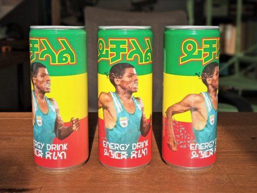 Haile Gebrselassie Energy Drink